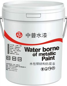 钢结构水性防腐漆