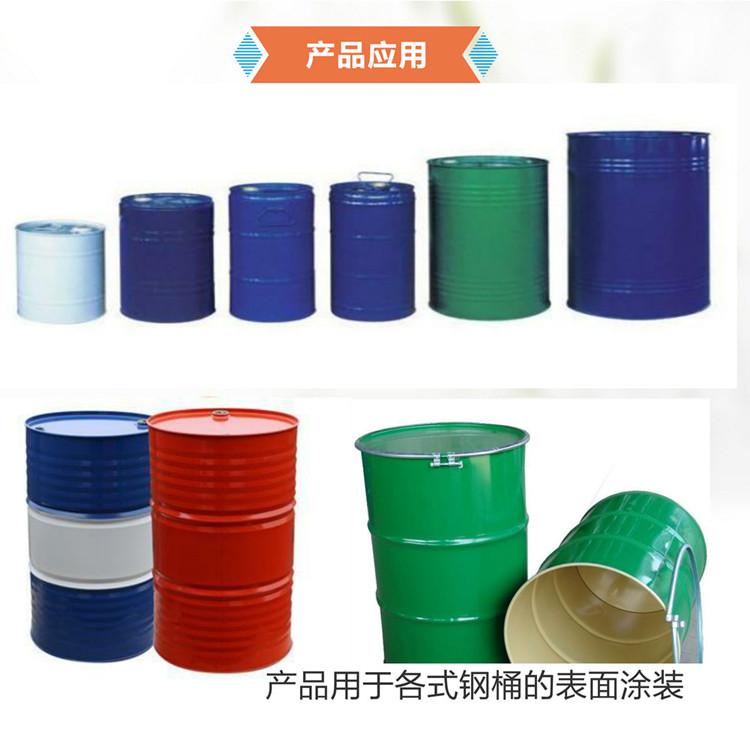 水性钢桶防锈漆