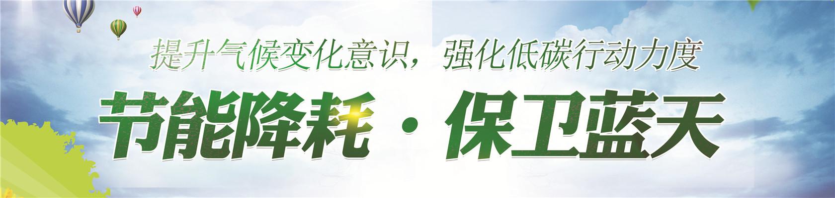中普水漆banner3