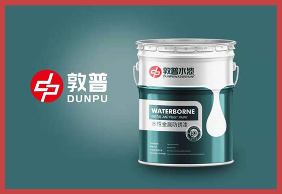 敦普水漆:水性涂料用后产生的漆渣不属于危废